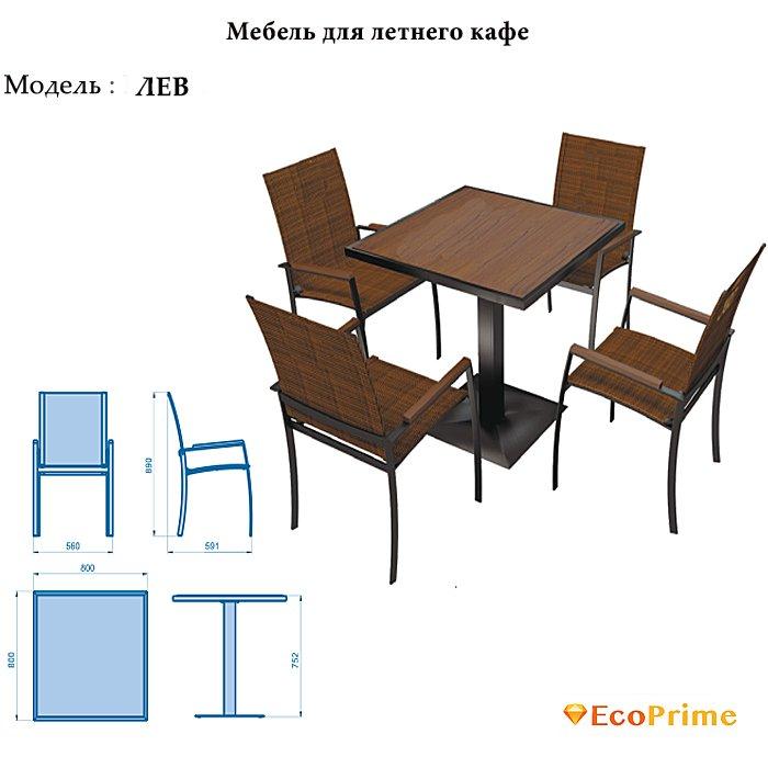 Мебель для летнего кафе 2